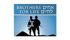 אחים לחיים