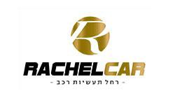 RACHEL CAR