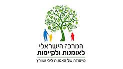 המרכז הישראלי לאומנות וקיימות