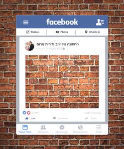 מסגרת פייסבוק