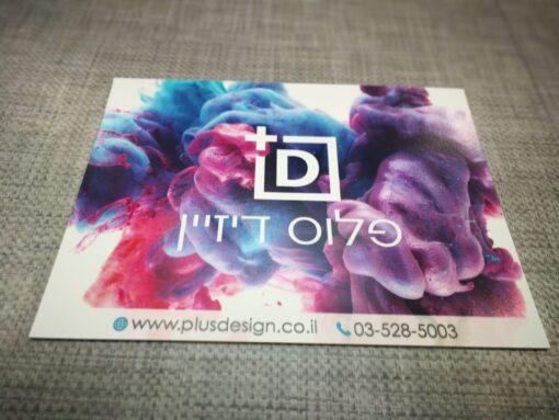 הדפסה על פלייסמנטים PVC