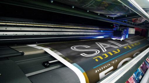 מדבקת רשת מודפסת