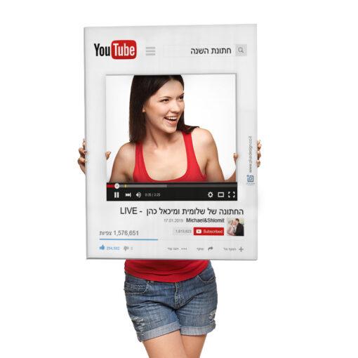מסגרת YouTube