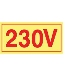 שלט 230V