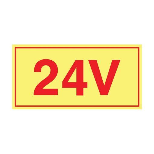 שלט 24V