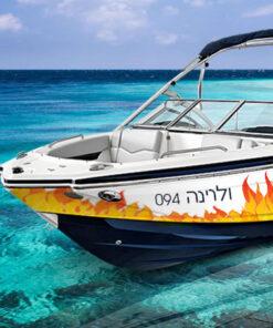 מדבקות לסירות