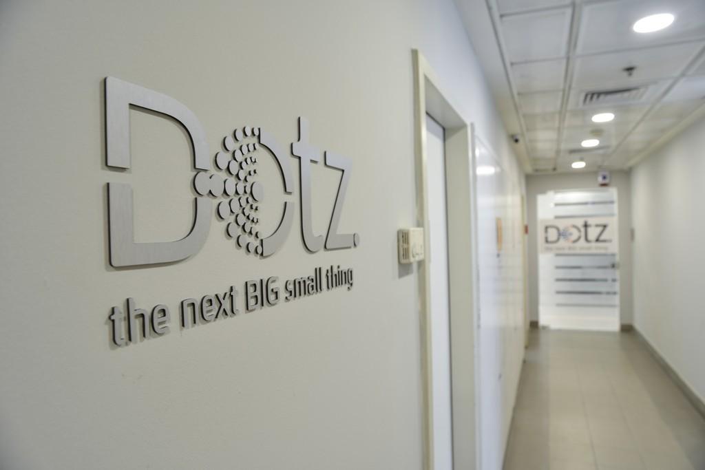 אותיות חתוכות אלוקובונד מוברש DOTZ