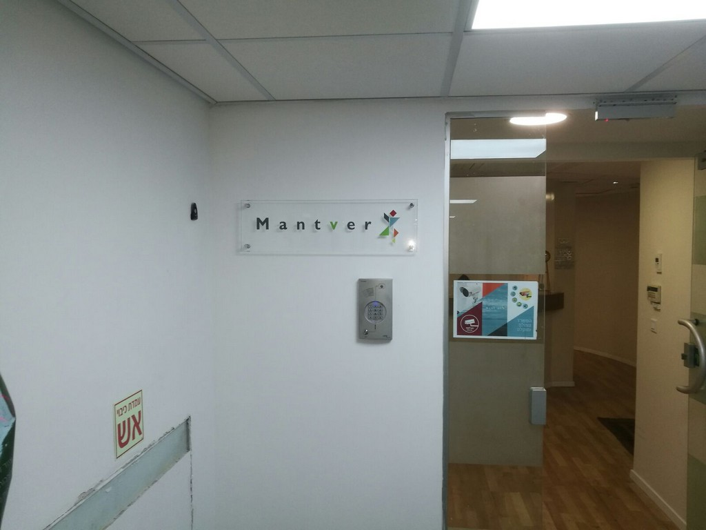 הדפסה על זכוכית לוגו MANTVER