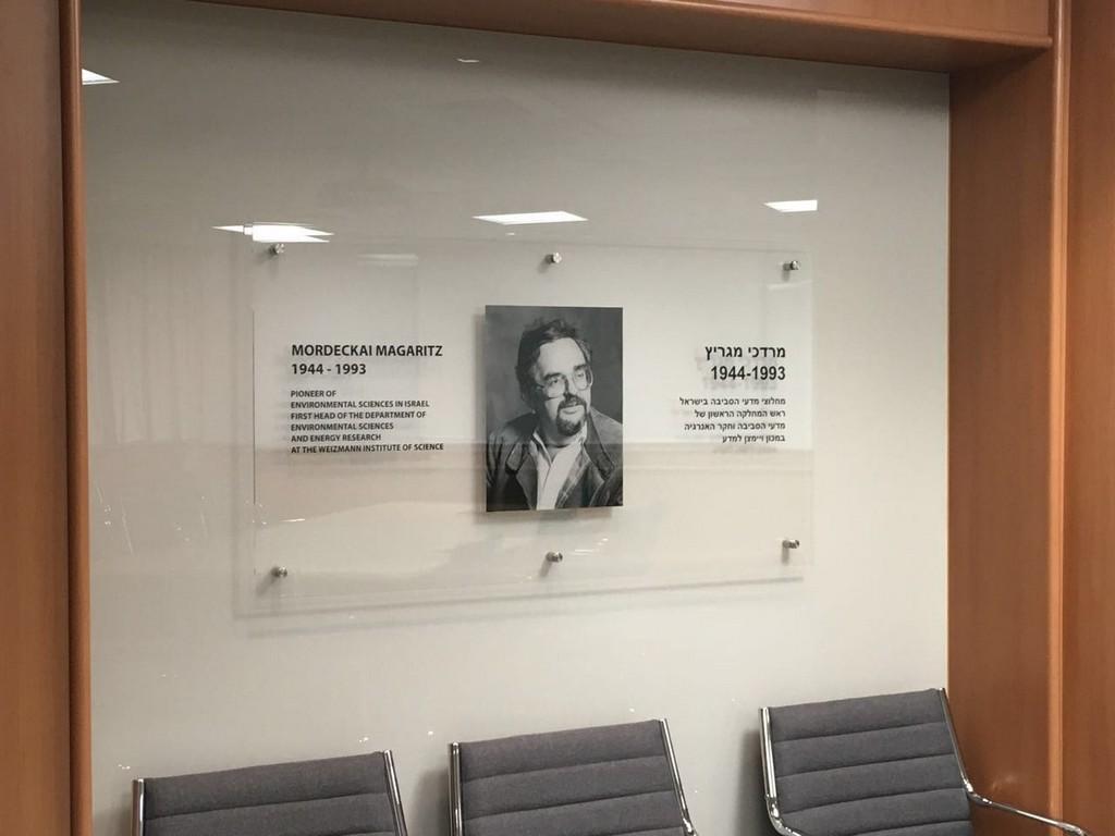 הדפסה על זכוכית מרדכי מגריץ