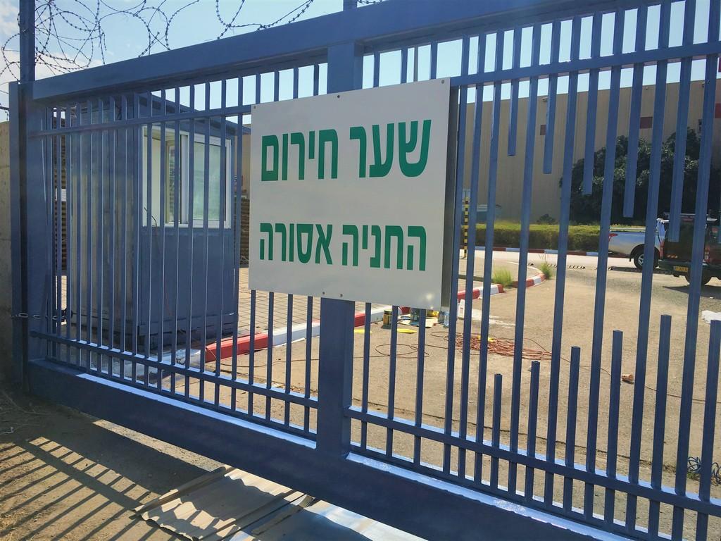 שלט אלוקובונד לשער