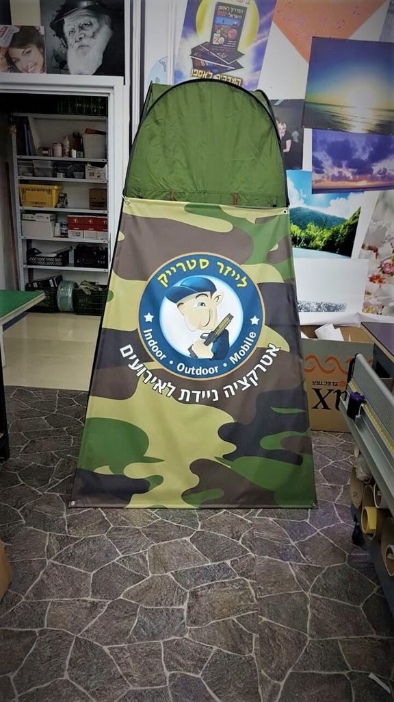 הדפסה על בד דגל לאוהל