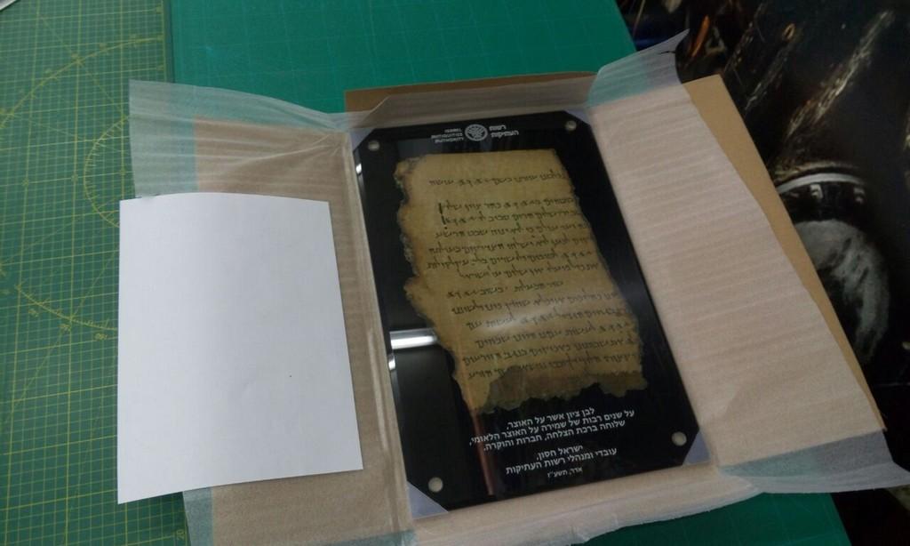 הדפסה על זכוכית רשות העתיקות