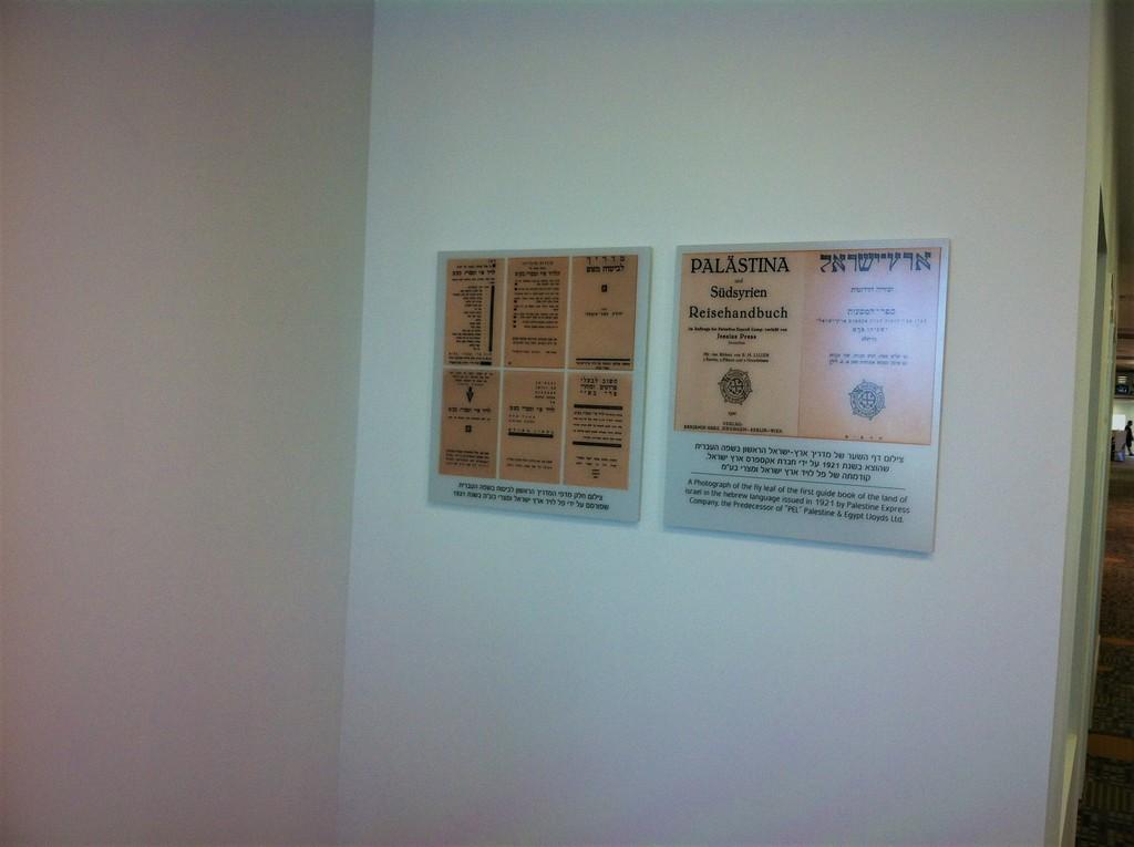 הדפסה על אלוקובונד שלטים