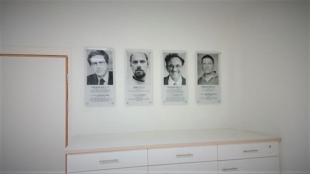 הדפסה על זכוכית מכון ויצמן