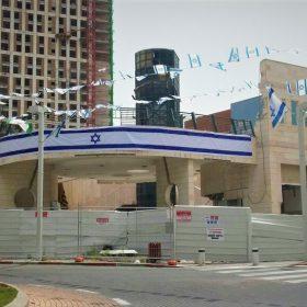 הדפסה על שמשונית דגל ישראל
