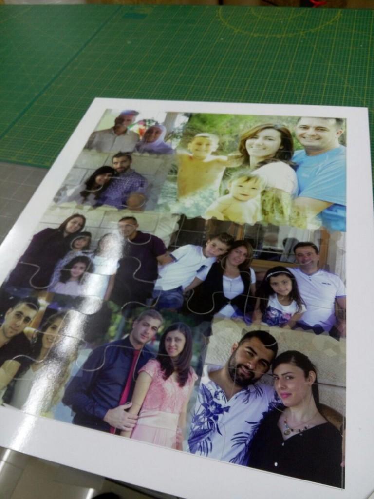 הדפסה על פאזל משפחתי