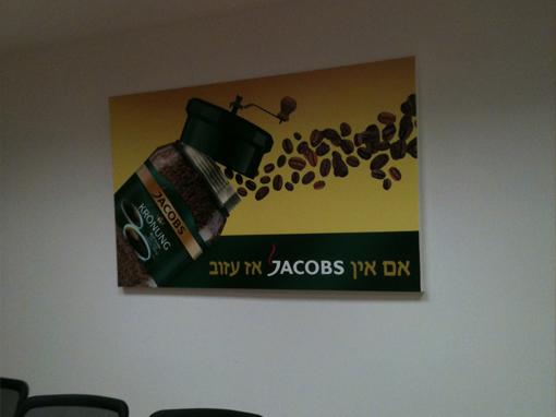 הדפסה על קנבס JACOBS
