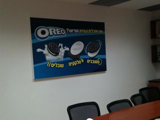 הדפסה על קנבס OREO