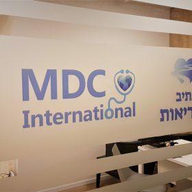 התזת חול מודפסת MDC