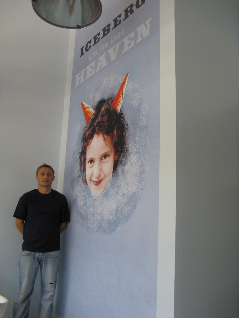 מדבקת קיר אייסברג