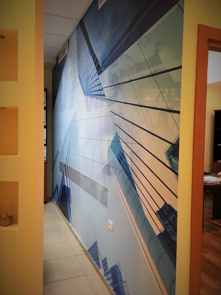 מדבקת קיר משרד
