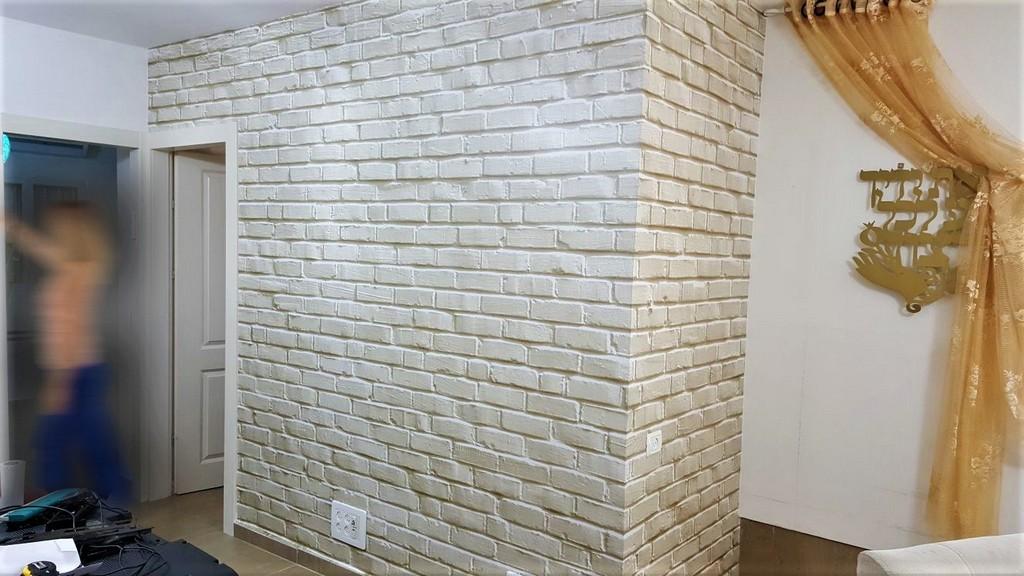 מדבקת קיר בריקים