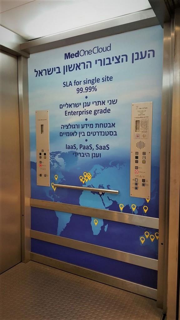 מדבקות למעלית MEDONE