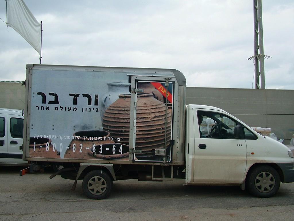 מדבקות למשאית ורד בר