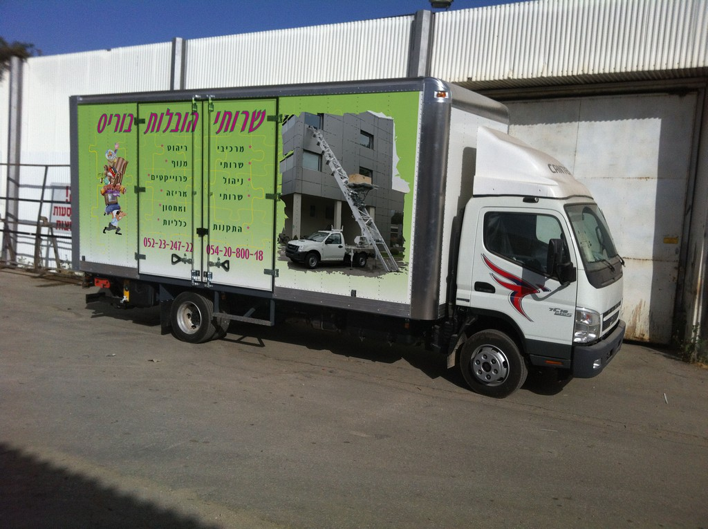 מדבקות למשאית הובלות