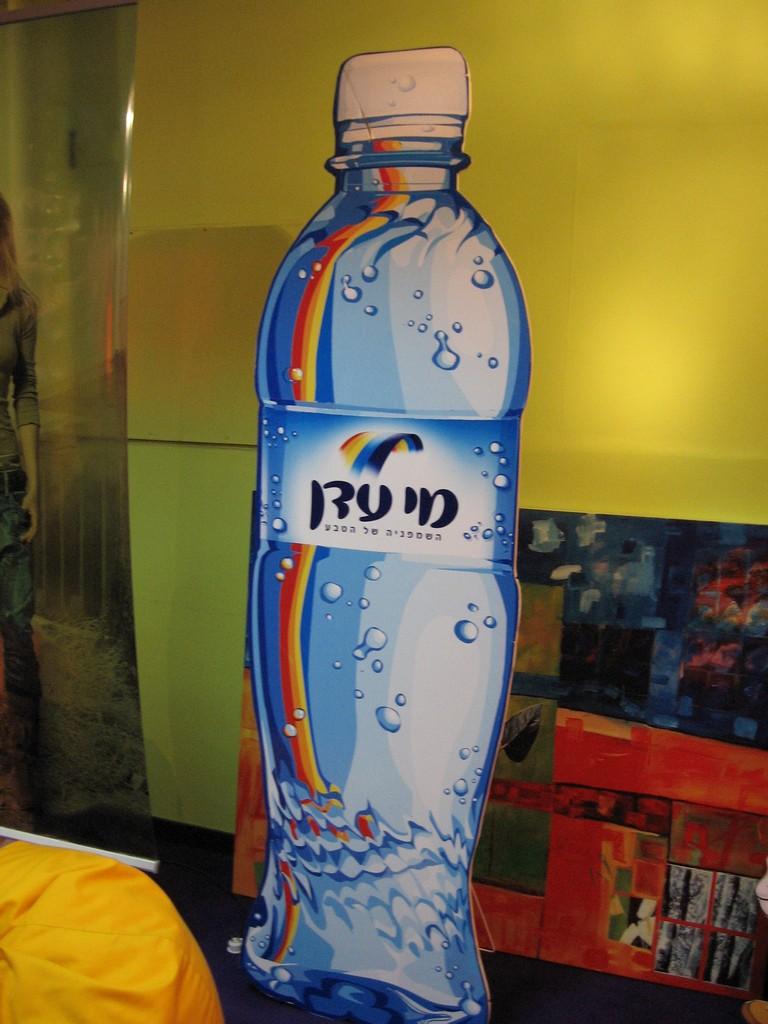 הגדלת מוצרים בקבוק מי עדן
