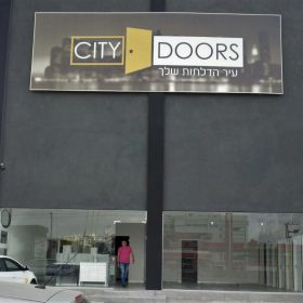שלטי פח CITY DOORS