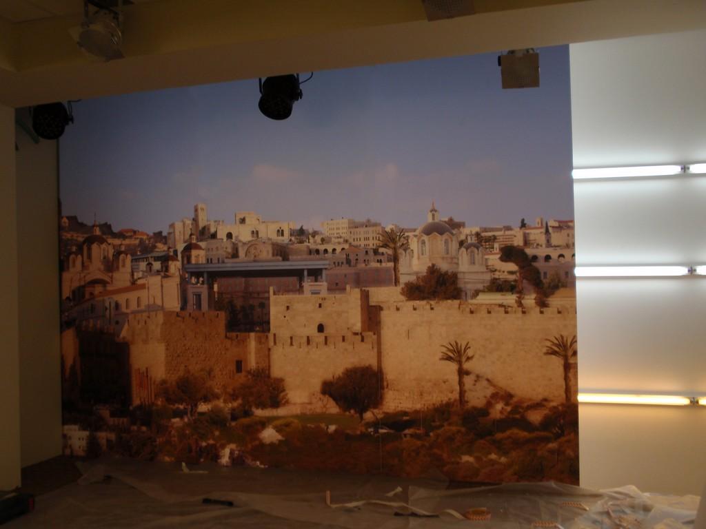קיר מואר ירושלים
