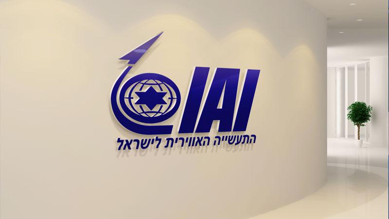 לוגו מובלט תעשייה אוויוירת
