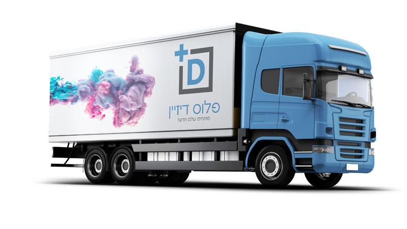 מיתוג משאיות