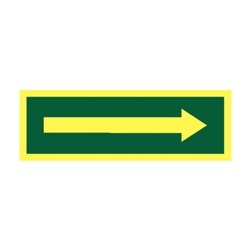 שלט חץ ירוק ארוך קטן