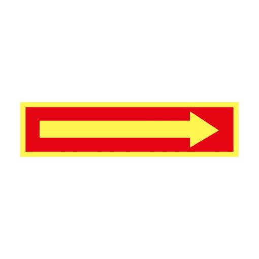 שלט חץ אדום ארוך בינוני