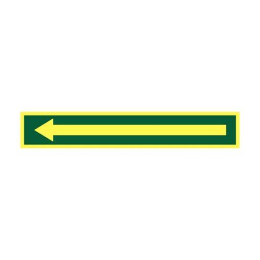 שלט חץ ירוק ארוך גדול