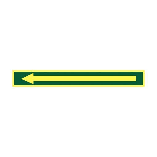 שלט חץ ירוק ארוך ענק