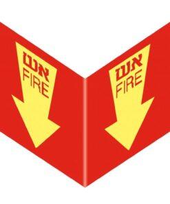 שלט פנורמי אש FIRE