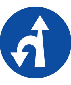 תמרור סע ישר או בפנית פרסה שמאלה
