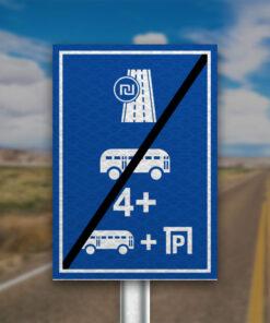 תמרור קצה כביש או נתיב אגרה