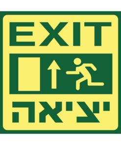 שלט כיוון דלת יציאה למעלה