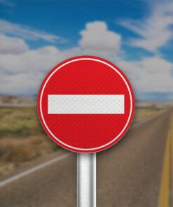 תמרור אסורה הכניסה לכל רכב