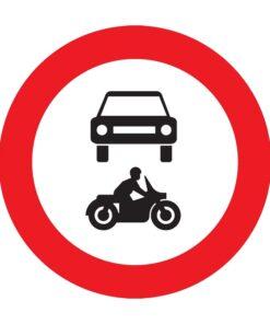 תמרור אסורה הכניסה לכל רכב מנועי