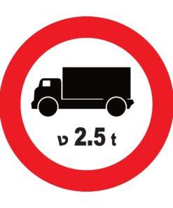 תמרור אסורה הכניסה לרכב מסחרי שמשקלו בטונות