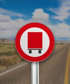 תמרור אסורה הכניסה לרכב המוביל חומר מסוכן