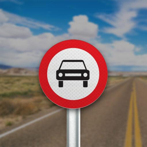 תמרור אסורה הכניסה לרכב מנועי