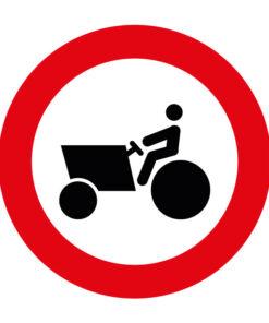 תמרור אסורה הכניסה לרכב עבודה ולטרקטור