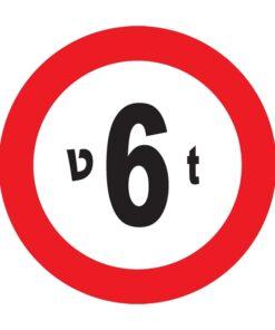 אסורה הכניסה לכל רכב, שמשקלו הכולל המותר בטונות עולה על הרשום בתמרור