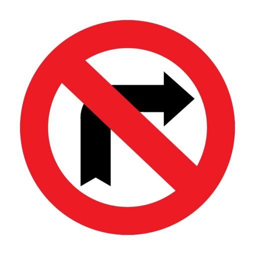 תמרור אסורה הפניה ימינה